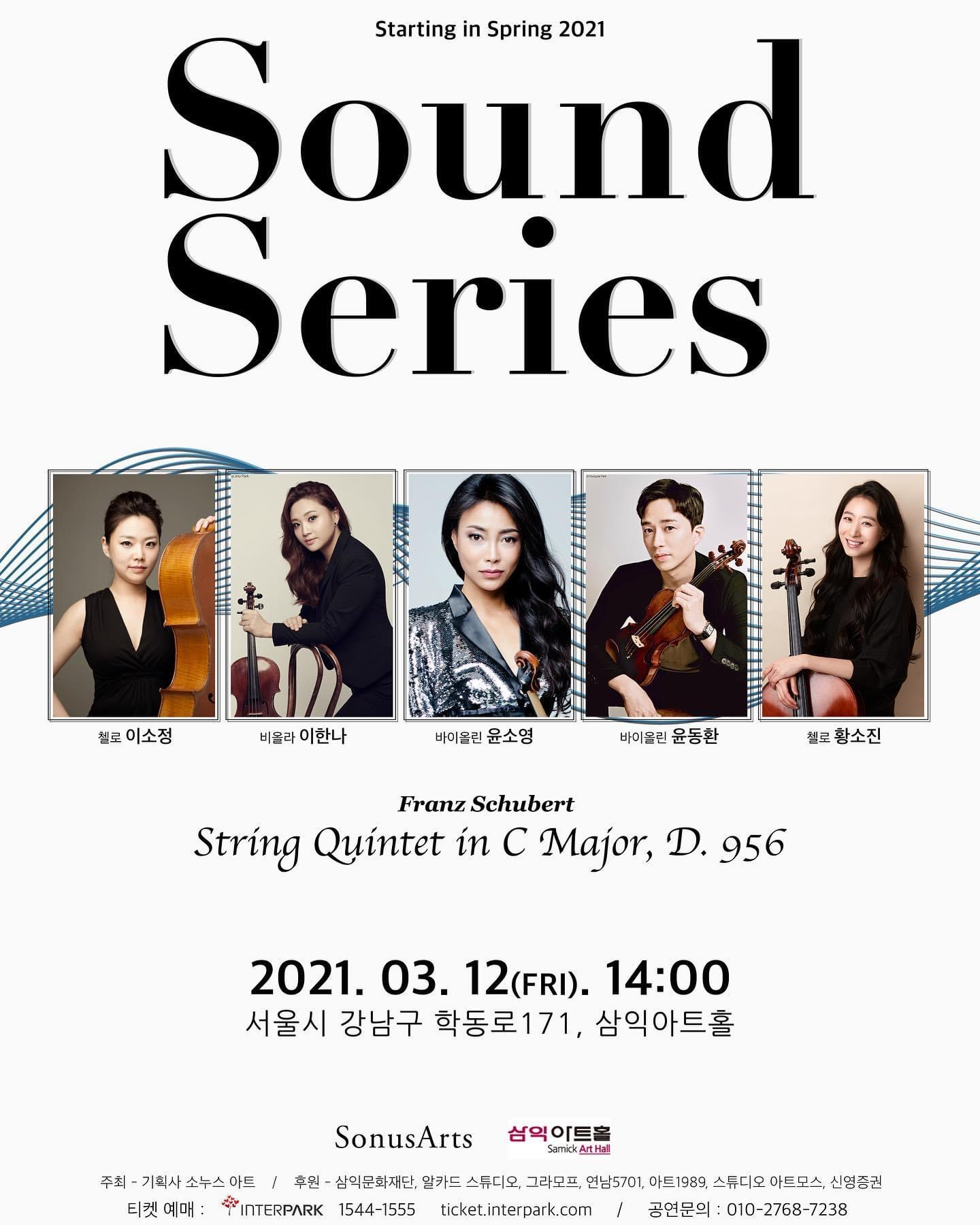 Sound Series Konzert 2