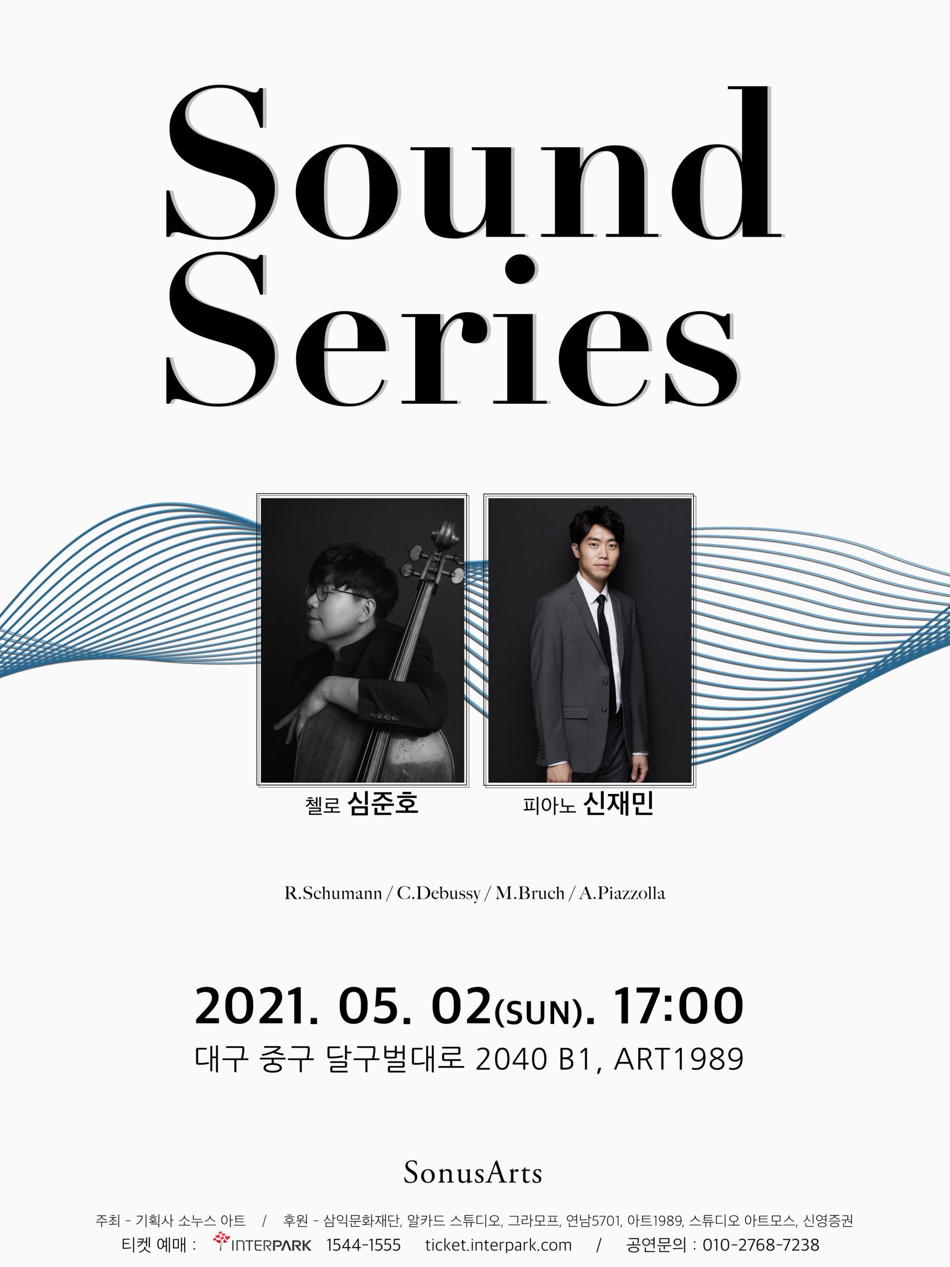 sound series concert 6