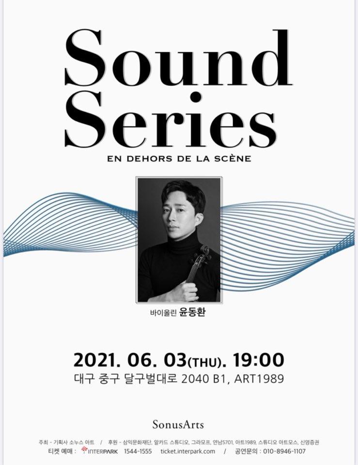sound series concert