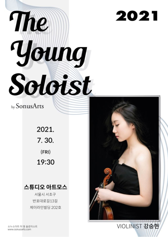 the-young-soloist