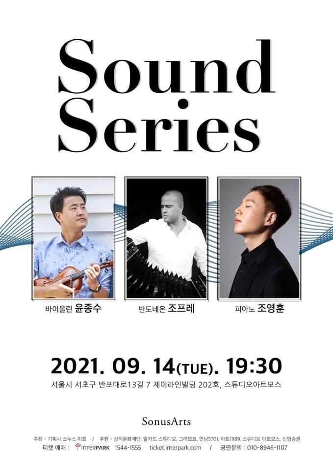 sound_series 15