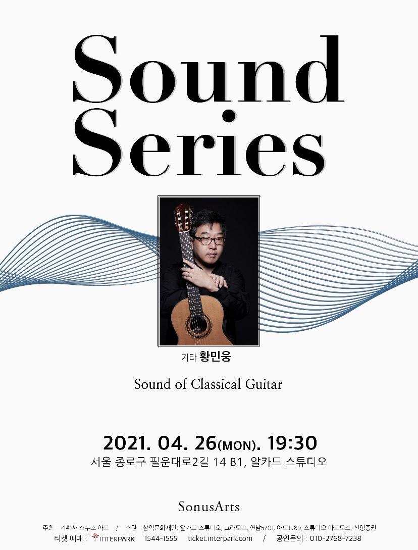 sound series konzerte 4