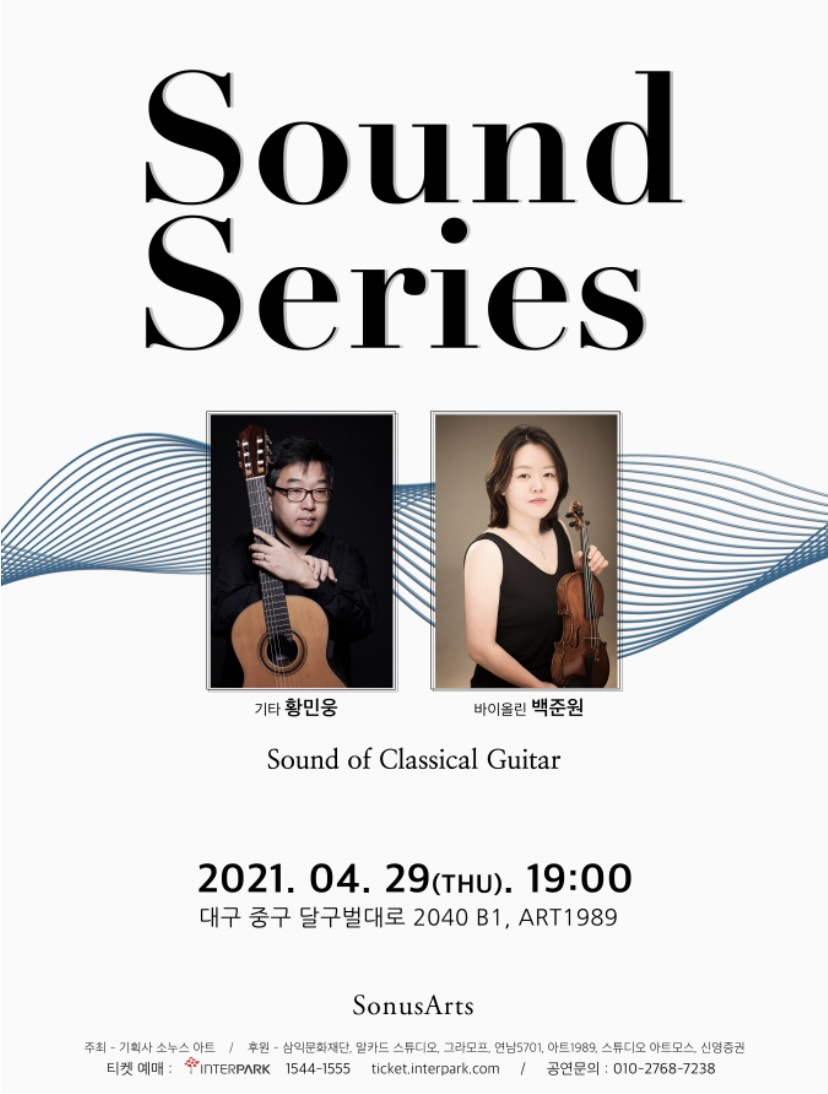 sound series konzerte 5