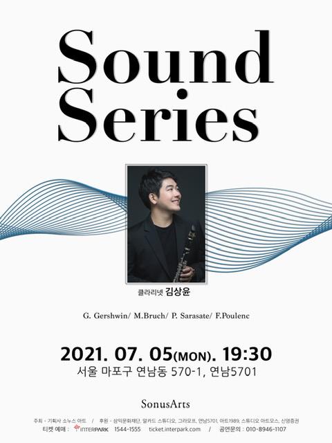 sound series concert 11