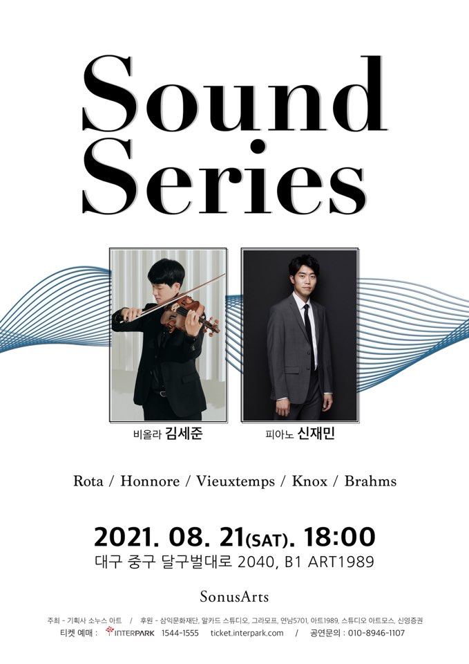 soundseries_concert 14in Daegu