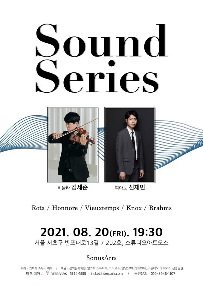 soundseries_concert 14