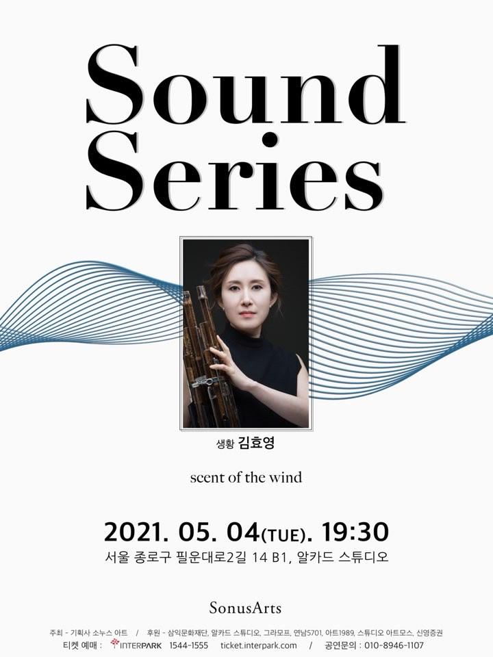 sound series concert 7