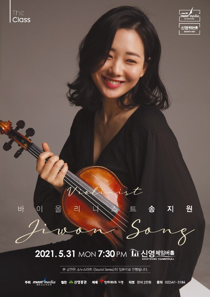 sound series concert 8