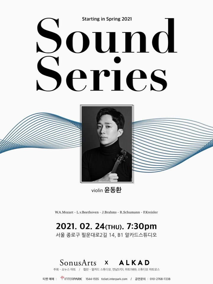 Sound Series Konzert 1