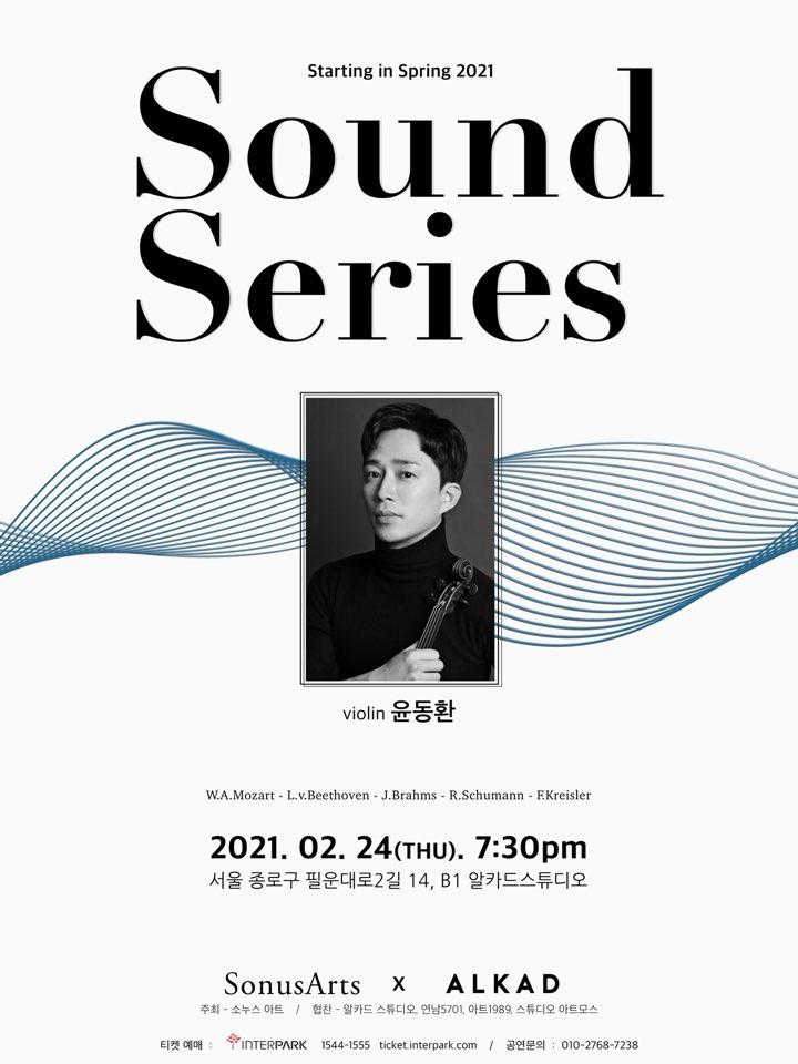 Sound Series Konzert 1