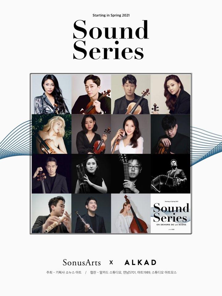 Sound Series Artist